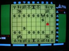 コオロギ養殖のブログ(レトロPCルーム)-MSX_SONYSHOGIg05