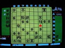 コオロギ養殖のブログ(レトロPCルーム)-MSX_SONYSHOGIg07