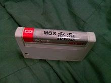 コオロギ養殖のブログ(レトロPCルーム)-MSX_SONYSHOGIp1