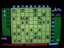 コオロギ養殖のブログ(レトロPCルーム)-MSX_SONYSHOGIg08
