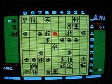 コオロギ養殖のブログ(レトロPCルーム)-MSX_SONYSHOGIg06