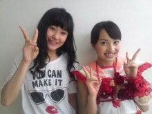 ももいろクローバーZ 百田夏菜子 オフィシャルブログ 「でこちゃん日記」 Powered by Ameba-KIMG0094-1.jpg
