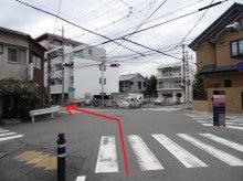 大澤接骨院☆ヘルシースリムのブログ-5