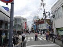 大澤接骨院☆ヘルシースリムのブログ-3