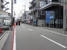 大澤接骨院☆ヘルシースリムのブログ-7