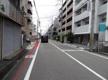 大澤接骨院☆ヘルシースリムのブログ-6