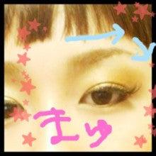 おかもとまりオフィシャルブログ Powered by Ameba-IMG_0451.jpg