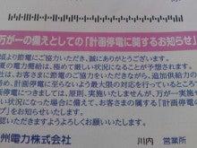 $poco a pocoのゆる~いblog-SN3J1537.jpg