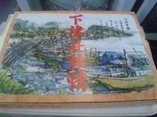 TAWで心理なアートセラピスト@かっちゃん-SH3K00160002.jpg