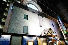 $ラブホテル業界ブログ-リオス渋谷外観