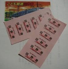 したまち演劇祭応援部のブログ-kaisuken