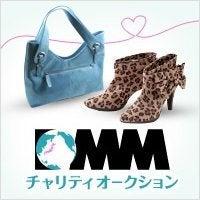 $乃愛オフィシャルブログ「のあ風呂」Powered by Ameba