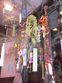 ハイリタイヤ―金城のブログ-折り紙⑧