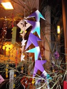 ハイリタイヤ―金城のブログ-折り紙⑦