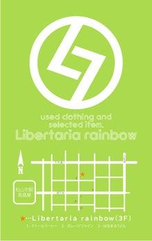 $古着&Select Libertaria rainbow ブログ