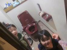 取手福祉サービスのブログ-トイレ2