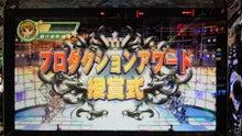 痛スロブログ『横浜劇場』-NEC_0104.jpg
