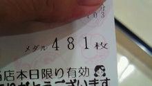 痛スロブログ『横浜劇場』-NEC_0119.jpg