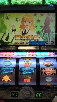 痛スロブログ『横浜劇場』-NEC_0110.jpg