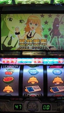 痛スロブログ『横浜劇場』-NEC_0109.jpg