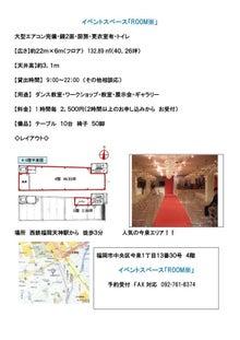 JOJIのブログ