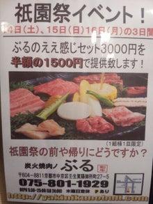 ぶるブログ-DSC_0002-1.jpg