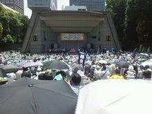 建設横浜緑支部のスタッフブログへようこそ