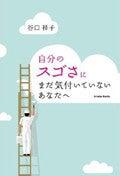 ホメブロ-book05
