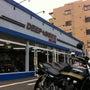 Kawasakiゼフ…