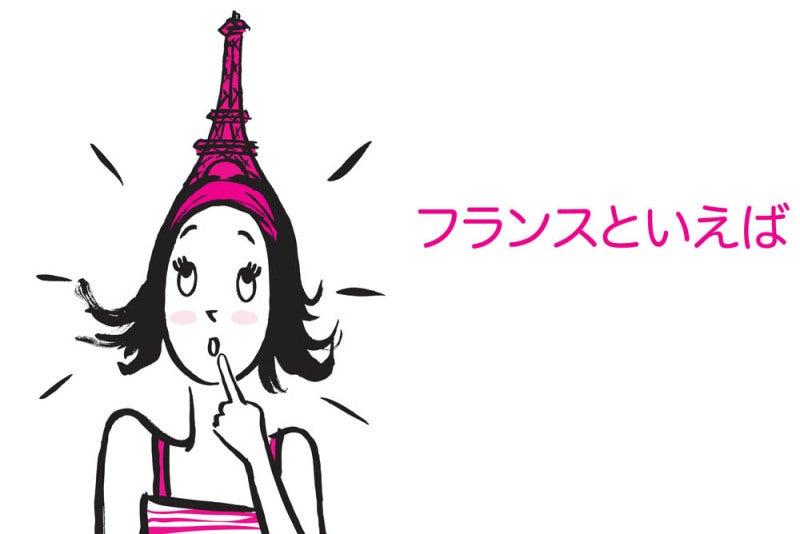 $ラ フランス 阿佐ヶ谷-flyer recto