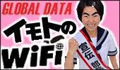 イモトアヤコ オフィシャルブログ powered by Ameba