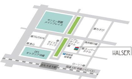 畑人 (HALSER) 琉球オーガニックハーブレストラン