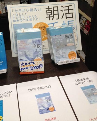 池田千恵公式ブログ iプラ・時間美人・Before 9主催、自分企画力で私をいっそう楽しもう!-d21bc2