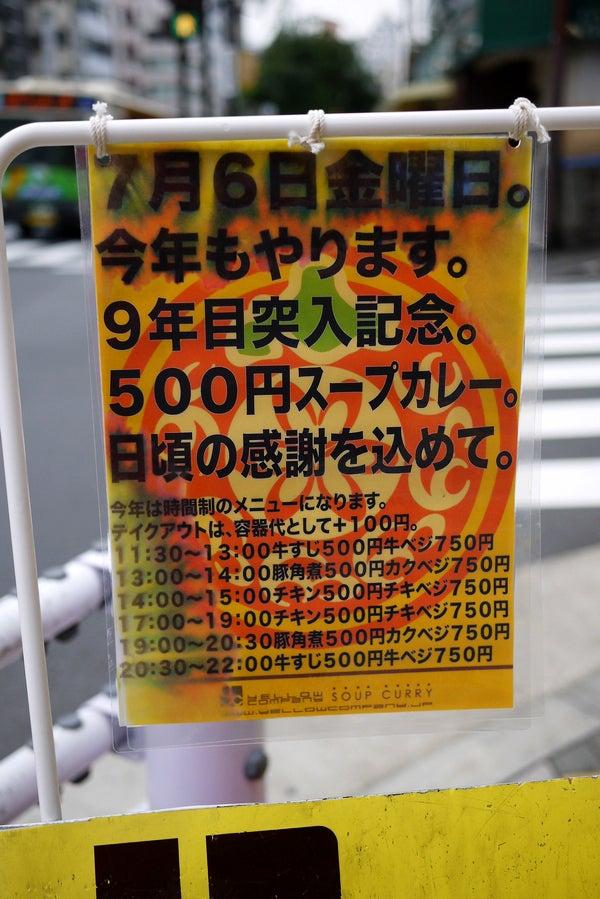 ●[渋谷&恵比寿]ランチ・ジャーナル-1