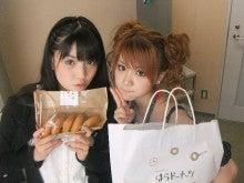 田中れいなオフィシャルブログ「田中れいなのおつかれいなー」Powered by Ameba-DSCF7353.jpg