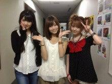 田中れいなオフィシャルブログ「田中れいなのおつかれいなー」Powered by Ameba-__.jpg