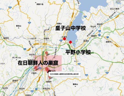 憂国の魔窟/護国道まっしぐら/愛国淑女の日本再生-地図