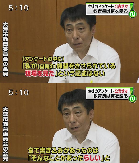 憂国の魔窟/護国道まっしぐら/愛国淑女の日本再生-2