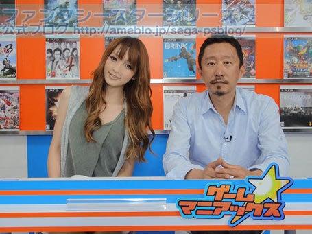 ファンタシースターシリーズ公式ブログ-mania02