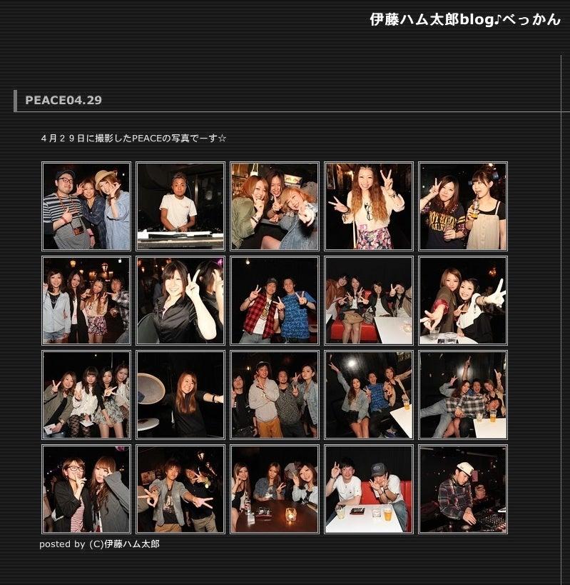 $伊藤ハム太郎blog♪