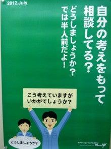 なんこう日記 第三章 【業務編】