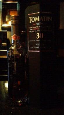 横浜 ライズ・バー RAI'S BARのブログ-201207061822000.jpg