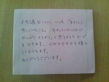 I(愛)のカードセラピー☆JUN☆のブログ