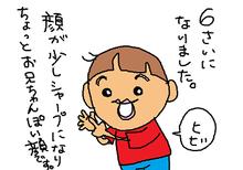 $ママちゃん絵日記