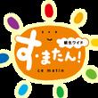 【TV出演】 7月1…