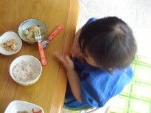 とっぴんぱらりのぷ~-ティラミス(4月29日)