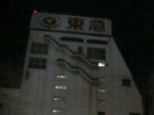 $中屋敷左官工業(株)-kaidan