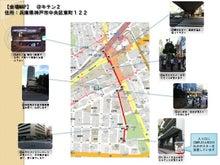 $七つの海をバタフライ -吉川晃司--会場MAP