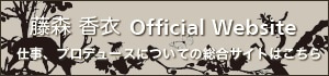 kaefujimori official website