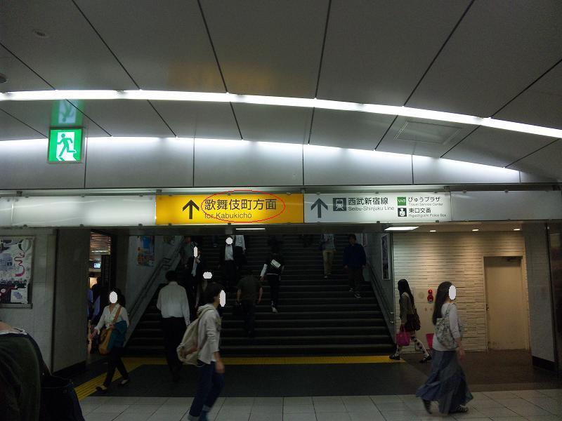 新宿のマッサージ治療院。マッサージをしなくてもいい疲れにくい体へ。